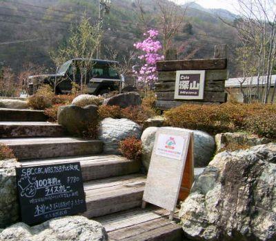 Cafe 深山