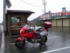 石北峠の茶屋
