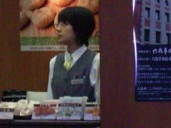 六花亭の店員さん